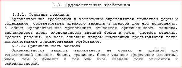 Дмитрий Соловьев E319