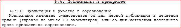 Дмитрий Соловьев E417