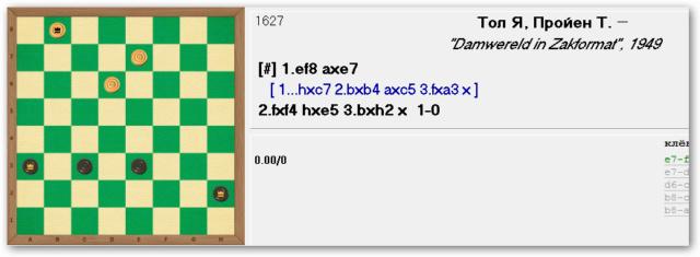 Шашечные головоломки. Ssho1011