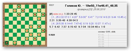 ПОЛИЗАДАЧА Sshot-62