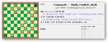 ПОЛИЗАДАЧА Sshot-68