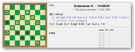 ЗАДАЧИ-64  ППР И ЧПР - Страница 3 Sshot258
