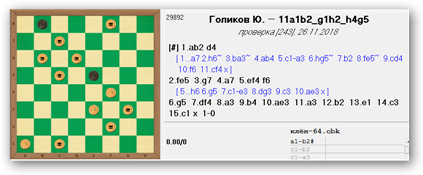 ЗАДАЧИ-64  ППР И ЧПР - Страница 3 Sshot262