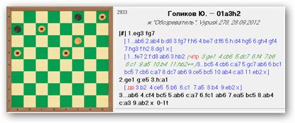 ЗАДАЧИ-64  ППР И ЧПР - Страница 3 Sshot263