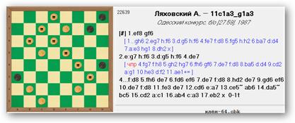 "ЗАДАЧИ-64 ППР И ЧПР (с ""МиФ"") Sshot264"