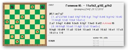 ЗАДАЧИ-64  ППР И ЧПР Sshot285