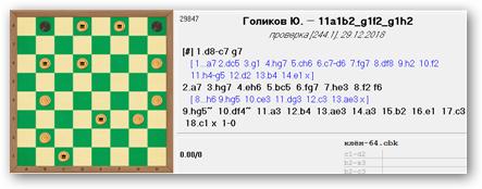 ЗАДАЧИ-64  ППР И ЧПР Sshot286