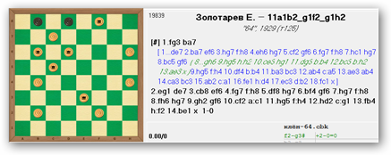 ЗАДАЧИ-64  ППР И ЧПР Sshot288