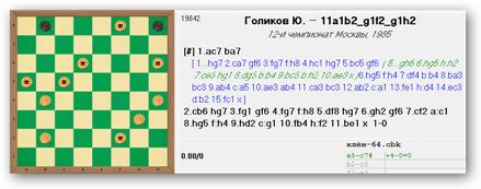 ЗАДАЧИ-64  ППР И ЧПР Sshot289