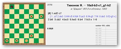 Неклассические задачи - 2 Sshot665