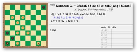 Неклассические задачи - 2 Sshot667
