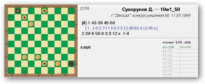 Неклассические задачи - 2 Sshot690