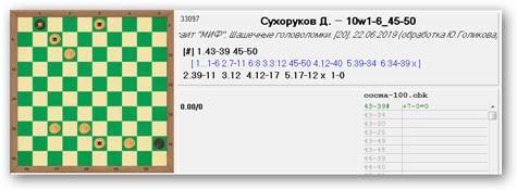 Неклассические задачи - 2 Sshot692
