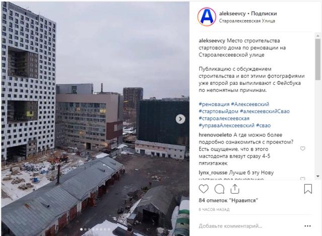 Программа реновации пятиэтажек возникла по настойчивому желанию москвичей? - Страница 13 Ilm8ne10
