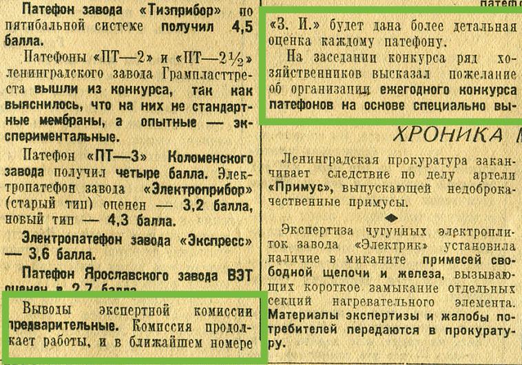 Классификация ПТ1, ПТ-2 - Страница 4 33jjoe11