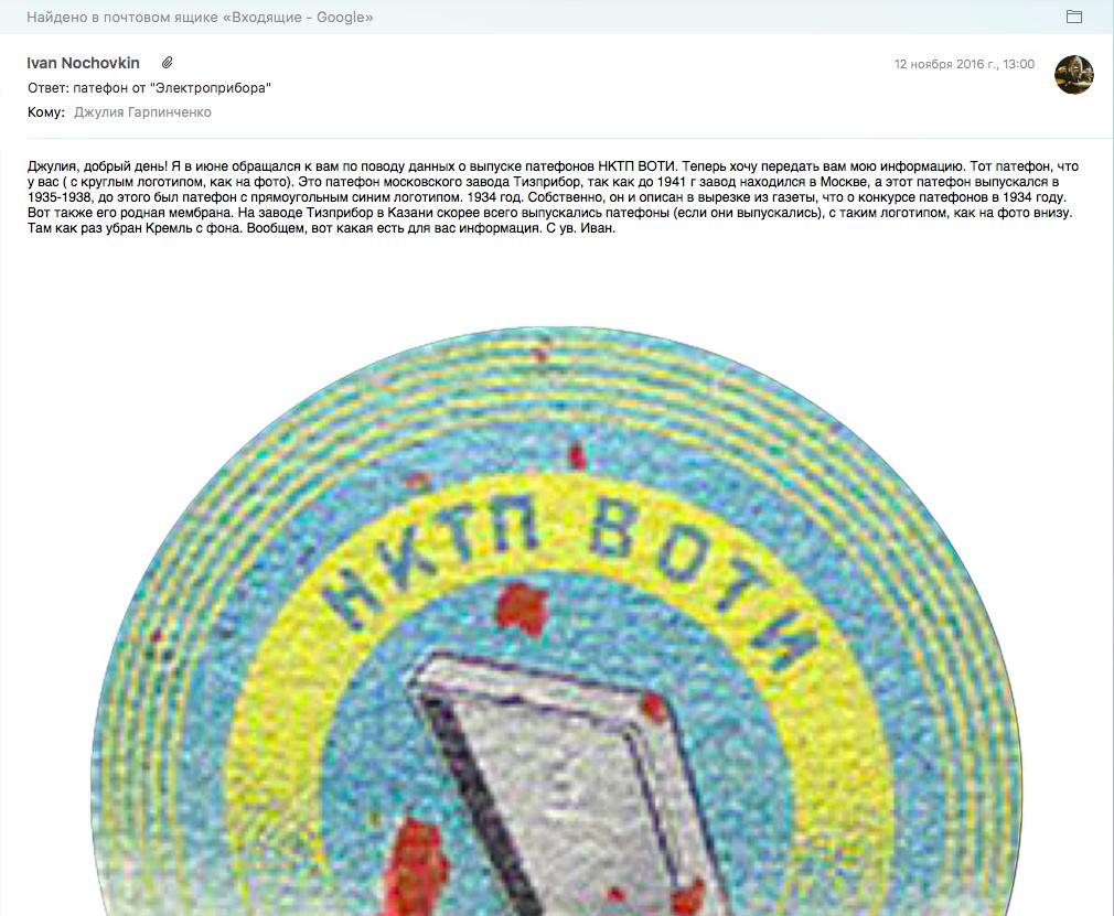 НКТП ВОТИ! - Страница 4 E_ua_211