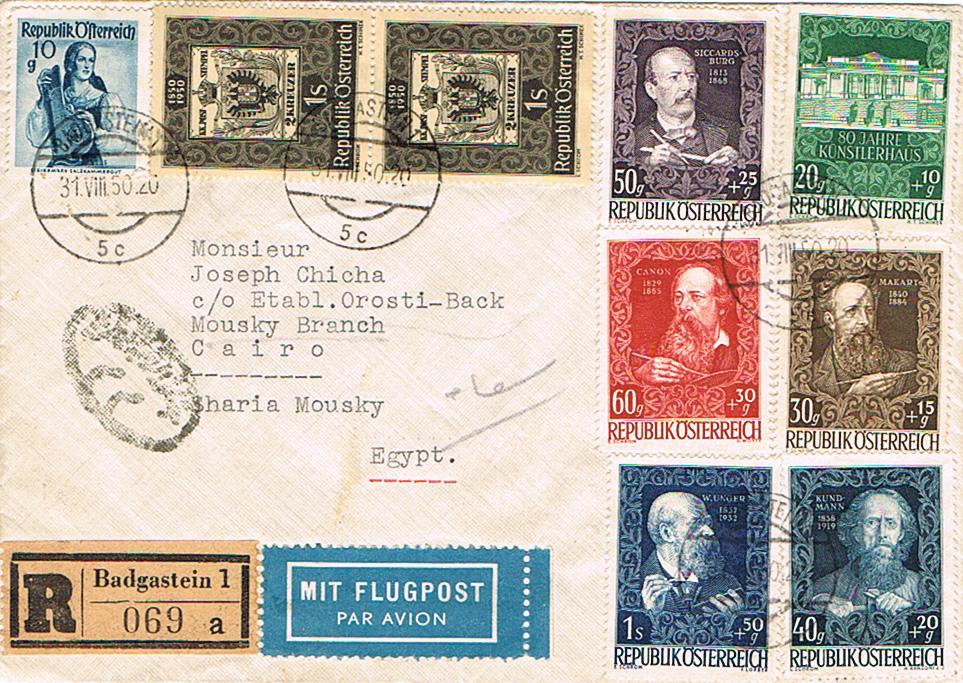 Sammlung Bedarfsbriefe Österreich ab 1945 - Seite 10 Ag10