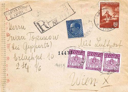 Flugpost nach Österreich - Seite 4 Bulgar17
