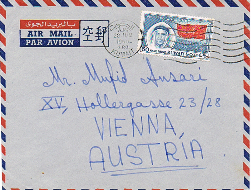 Flugpost nach Österreich - Seite 4 Kuwait10
