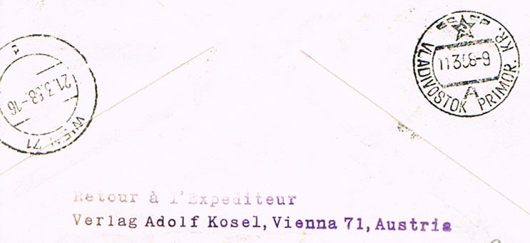 Sammlung Bedarfsbriefe Österreich ab 1945 - Seite 11 Lf10