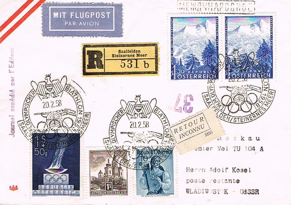 Sammlung Bedarfsbriefe Österreich ab 1945 - Seite 11 Ms10