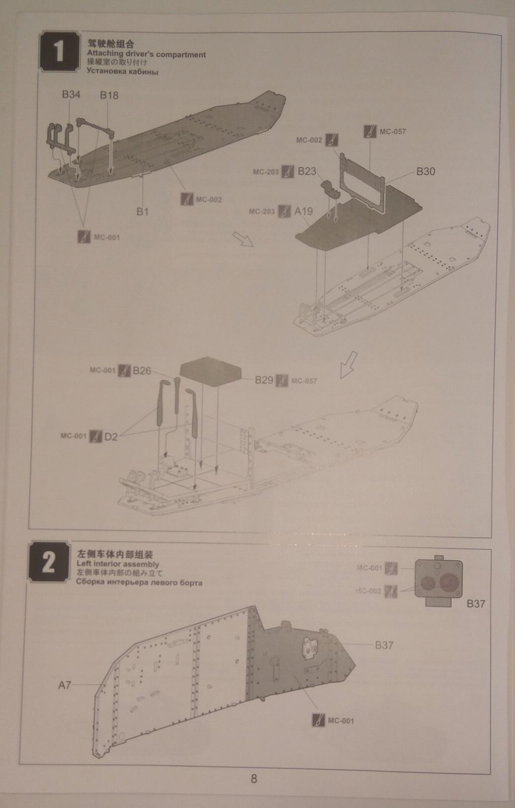 обзор лёгкий танк РЕНО FT-17 1:35 MENG TS-011 0910