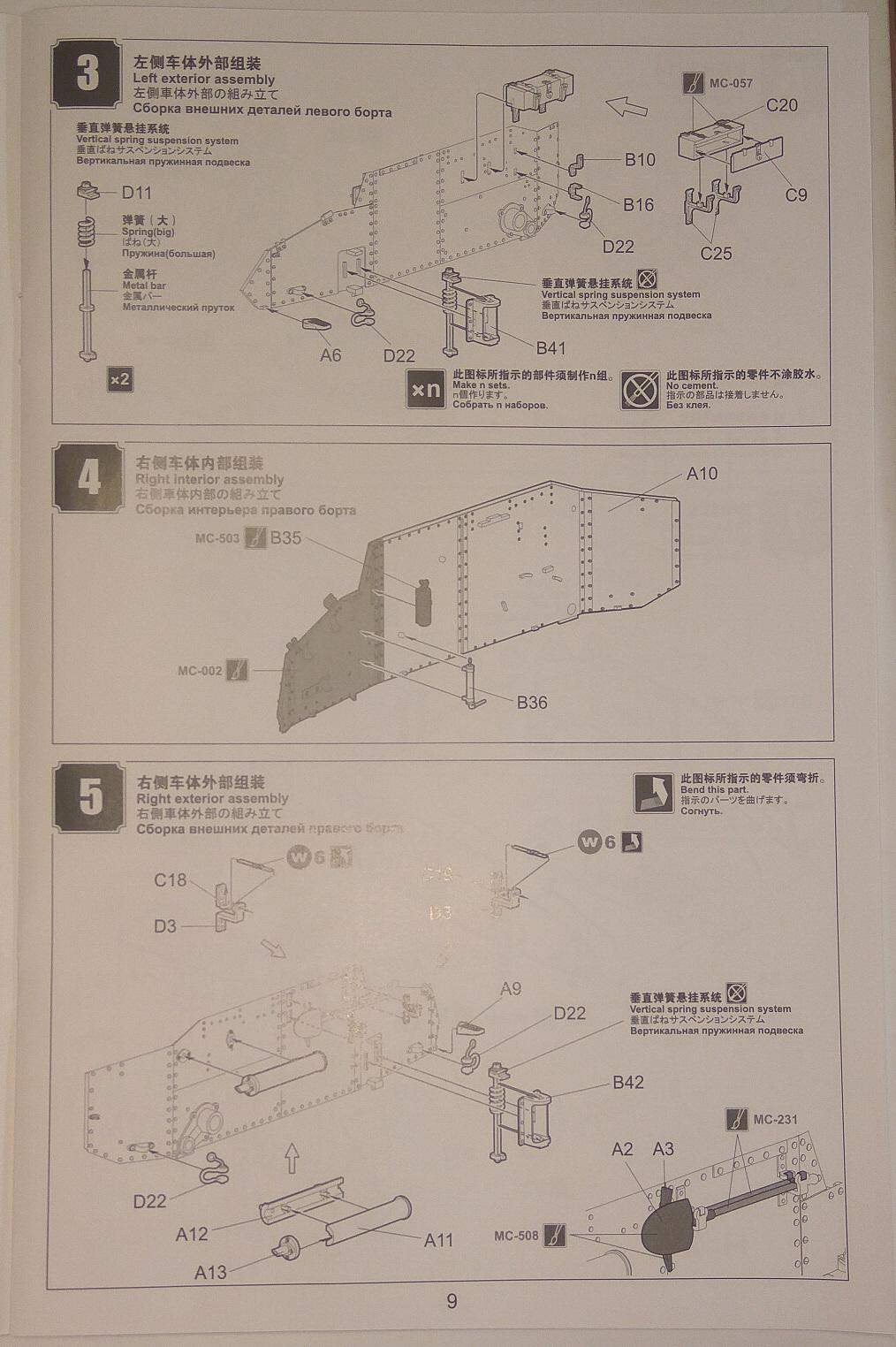 обзор лёгкий танк РЕНО FT-17 1:35 MENG TS-011 1010