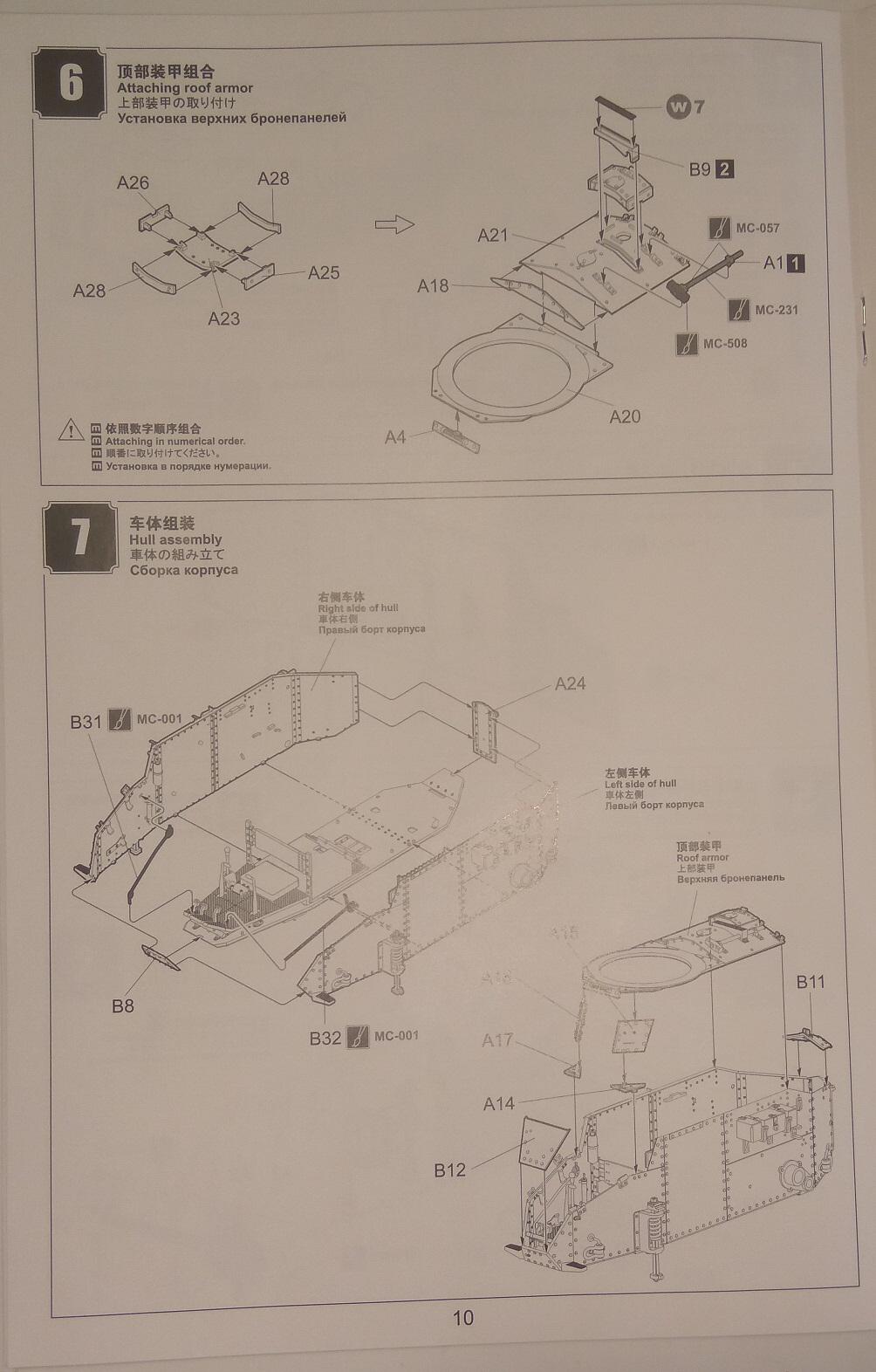 обзор лёгкий танк РЕНО FT-17 1:35 MENG TS-011 1110