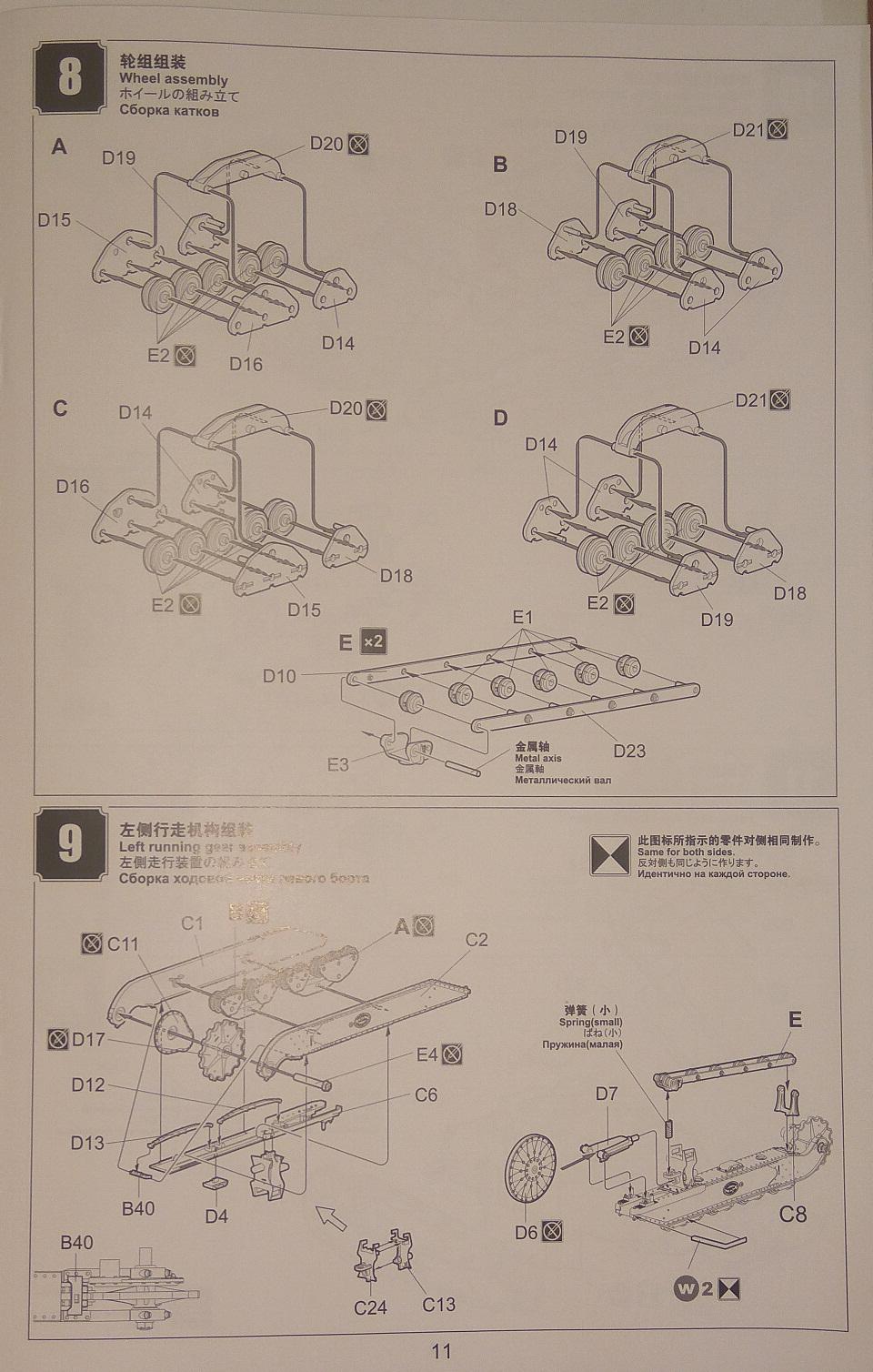 обзор лёгкий танк РЕНО FT-17 1:35 MENG TS-011 1210