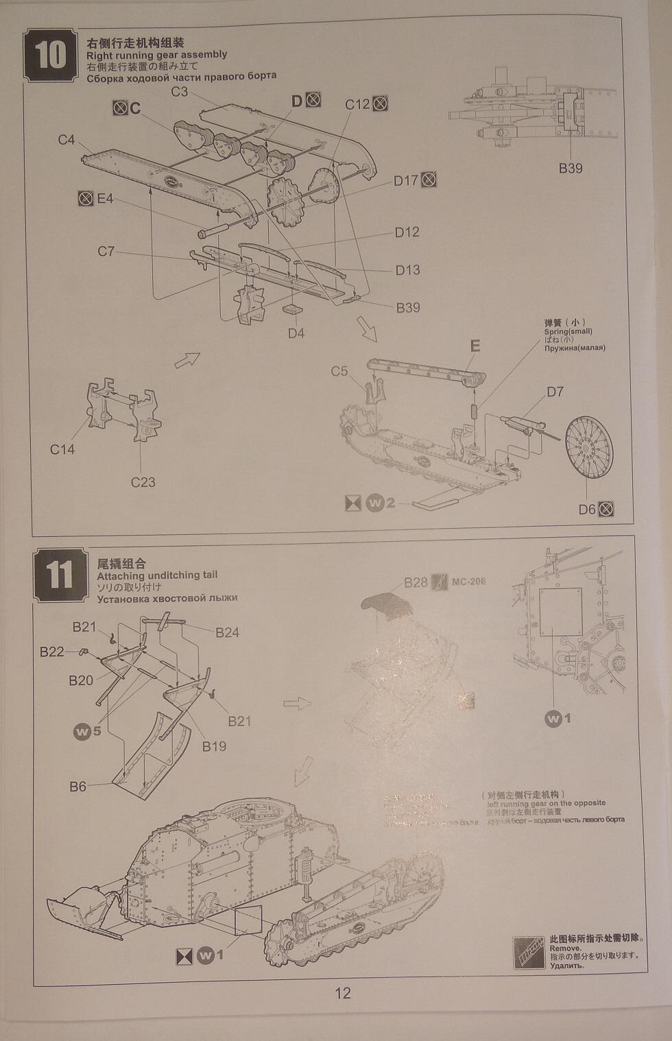 обзор лёгкий танк РЕНО FT-17 1:35 MENG TS-011 1310