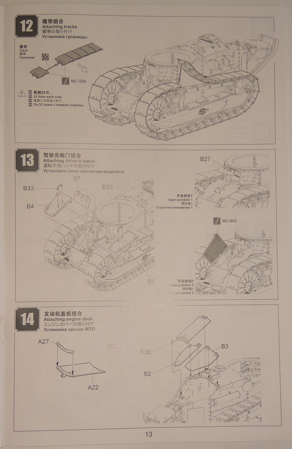 обзор лёгкий танк РЕНО FT-17 1:35 MENG TS-011 1410