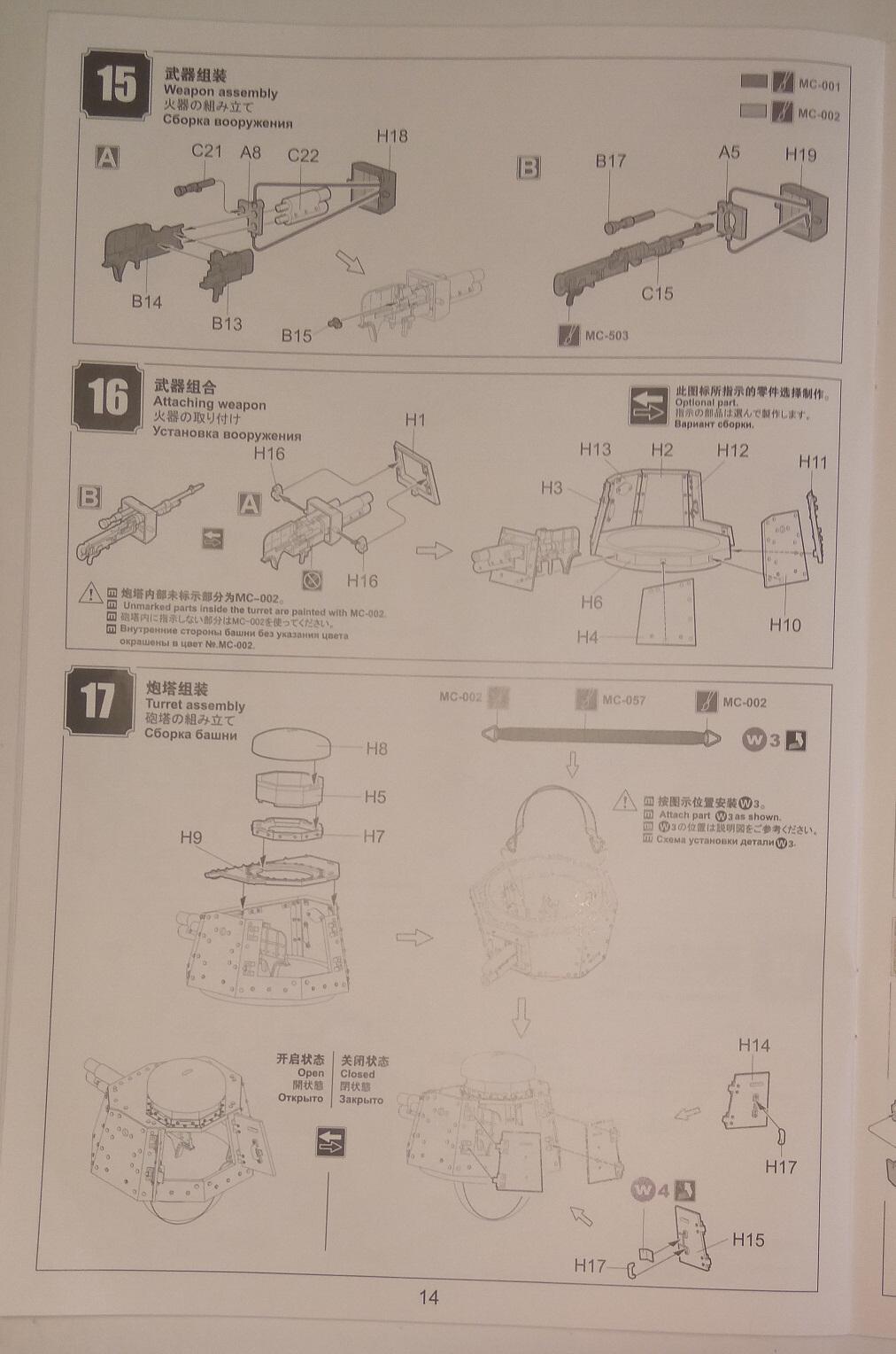 обзор лёгкий танк РЕНО FT-17 1:35 MENG TS-011 1510