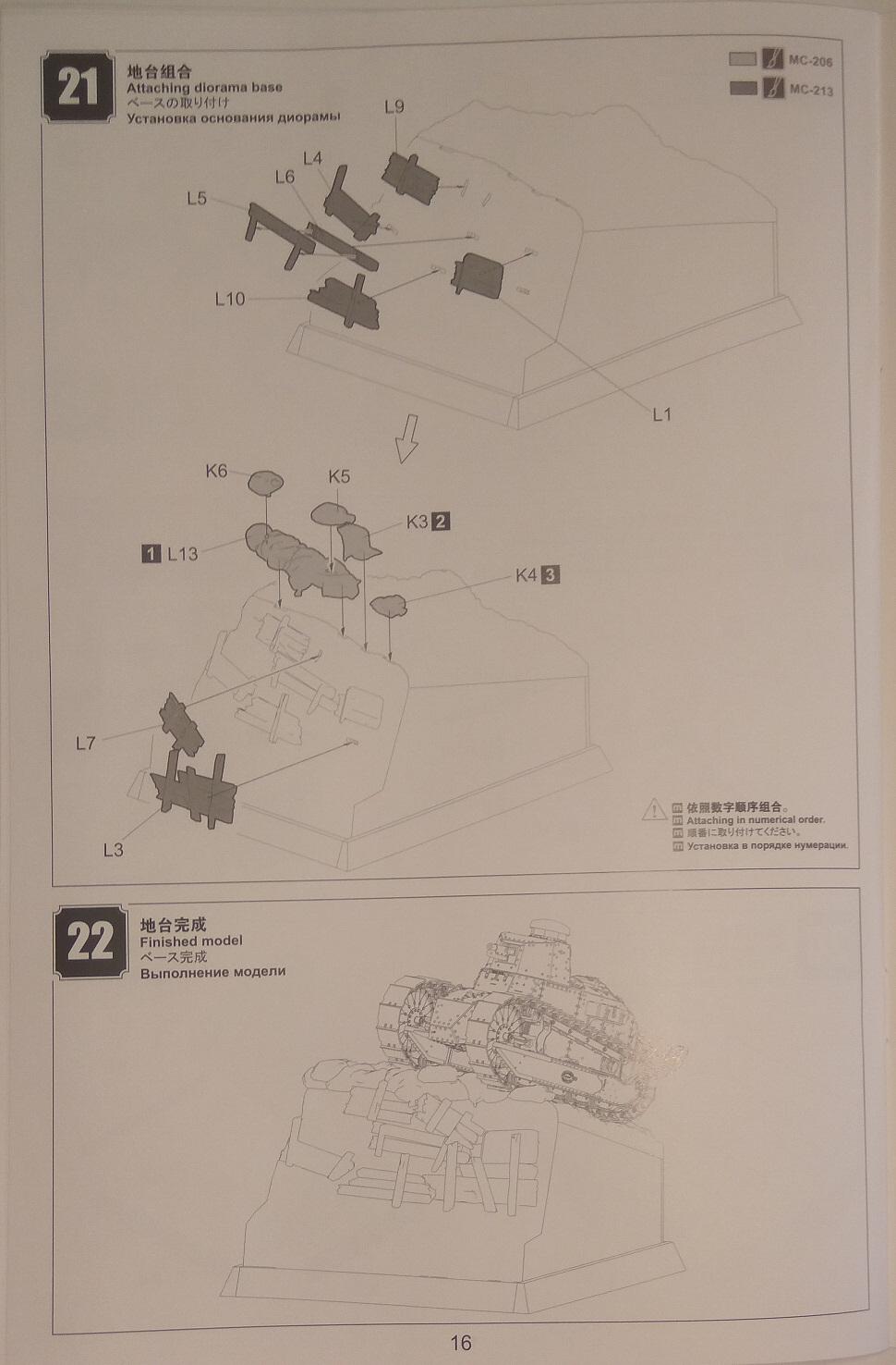 обзор лёгкий танк РЕНО FT-17 1:35 MENG TS-011 1710