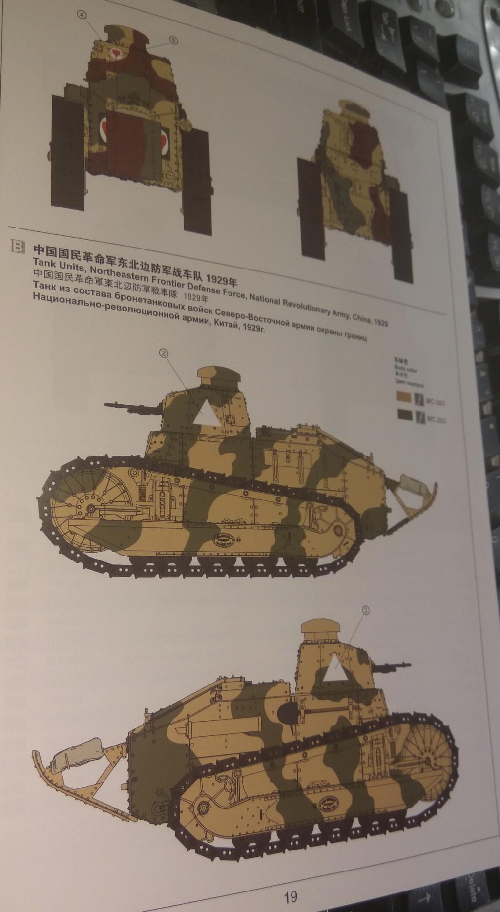 обзор лёгкий танк РЕНО FT-17 1:35 MENG TS-011 2010