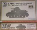 "обзор ""Кавалерийский танк Hotchkiss Н-39/Pz.Kpfw 38H735(f)"" 1:72 S-Model PS720009 0115"