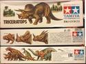 обзор тираннозавр и трицератопс 1:35 от TAMIA №60203 и №60201  0213