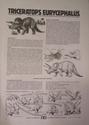 обзор тираннозавр и трицератопс 1:35 от TAMIA №60203 и №60201  0414