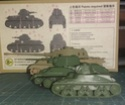 "обзор ""Кавалерийский танк Hotchkiss Н-39/Pz.Kpfw 38H735(f)"" 1:72 S-Model PS720009 1613"