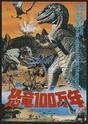 обзор тираннозавр и трицератопс 1:35 от TAMIA №60203 и №60201  Images11