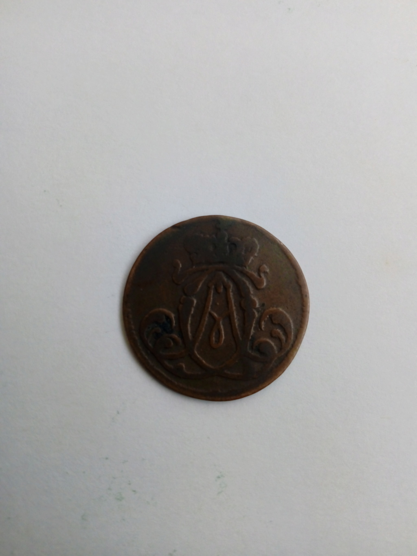 Bronce sueco? 15299410