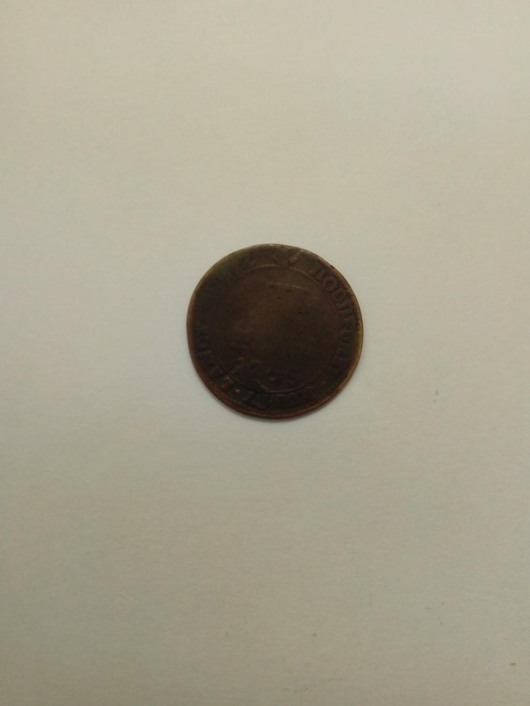 Bronce sueco? 15299411
