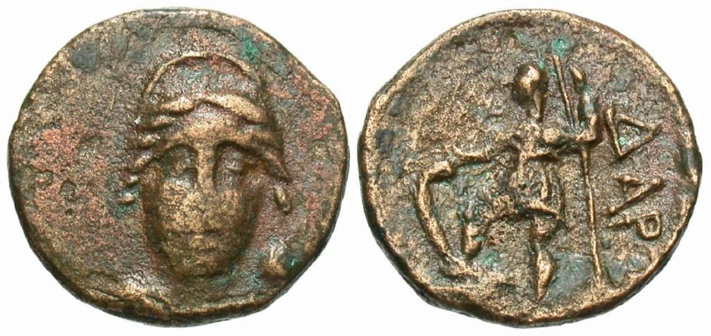 AE13 de Dárdanos (Tróade) 48728010