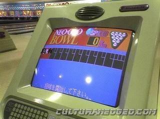 Hardware des Neo Geo Bowl 510