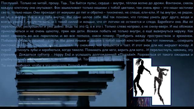 Слияние фракталов - Страница 38 317