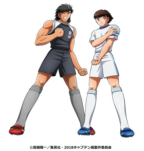Mundo Capitán Tsubasa - Portal Dit9c910
