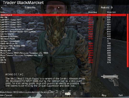 Black Market Pistol10