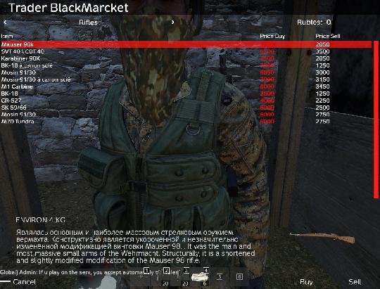 Black Market Riffle10
