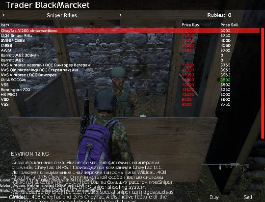Black Market Sniper10