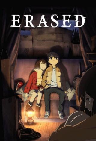 Et les mangas on en parle? Erased11