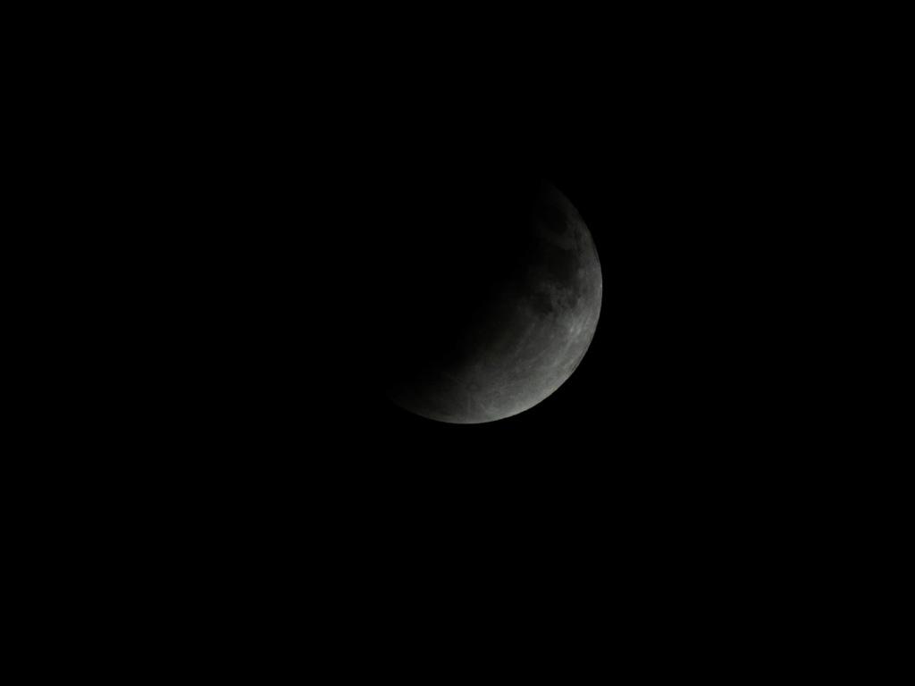 Eclipse de Lune 16 juillet 2019 Dsc07111